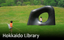 Hokkaido Library