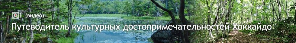 culture-guide-ru