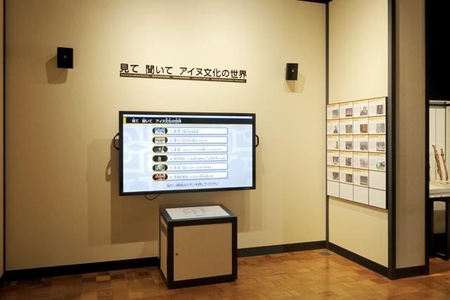 館内の写真
