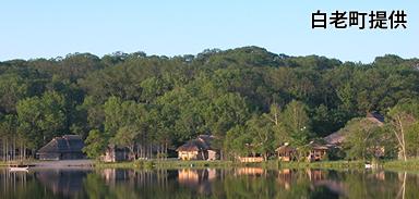 国立民族共生公園