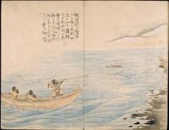 Fishing practice at sea