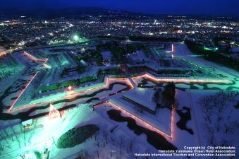 Goryokaku – a special historic site