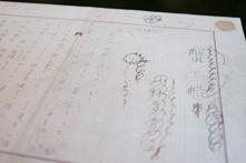 Handwritten manuscript of Kanikosen (Crab Cannery Ship) by Takiji Kobayashi