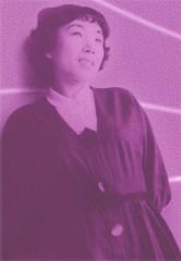 Fumiko Nakajo (1922-1954, Photo courtesy of Obihiro City Library)