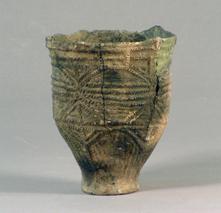 Deep Kohoku-type pot