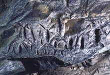 Line drawing carved on rock unearthed in Fugoppe Cave