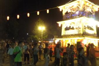 Hokkaido Bon Festival