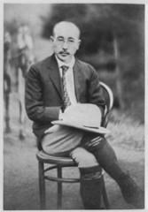 Takeo Arishima (1878-1923) (Photo courtesy of National Diet Library)